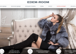 Edem-Room